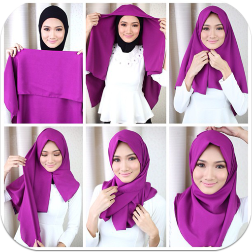 صورة طرق لف الحجاب , الطرق المختلفه للف الحجاب