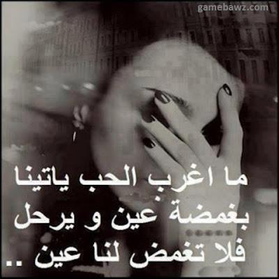 بالصور صور حب حزينه , اجمل صور حب حزينه 124 1