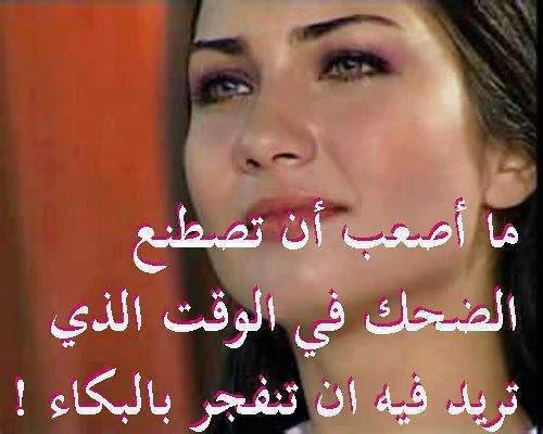 بالصور صور حب حزينه , اجمل صور حب حزينه 124 12