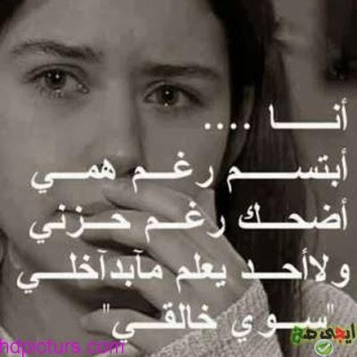 بالصور صور حب حزينه , اجمل صور حب حزينه 124 14
