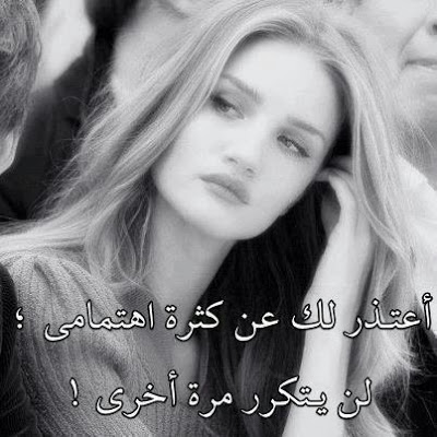 بالصور صور حب حزينه , اجمل صور حب حزينه 124 4