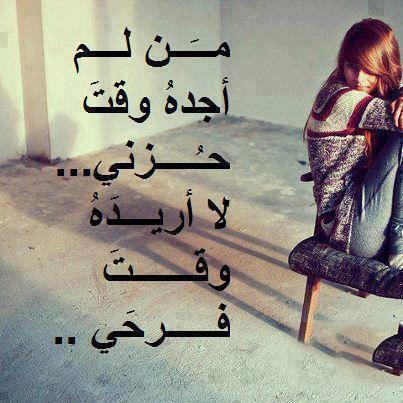 بالصور صور حب حزينه , اجمل صور حب حزينه 124 7