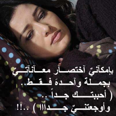 بالصور صور حب حزينه , اجمل صور حب حزينه 124