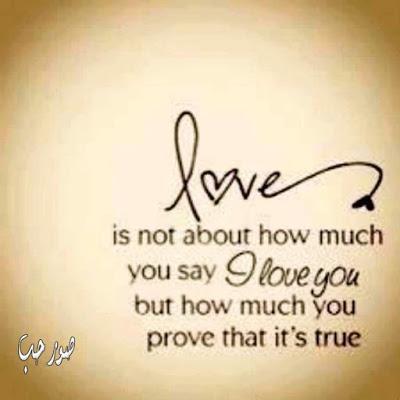 بالصور كلمات في الحب , بالصور احلى كلمات فى الحب 125 13