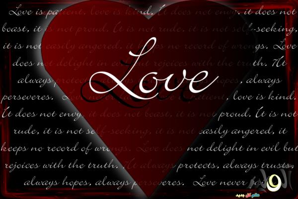 بالصور كلمات في الحب , بالصور احلى كلمات فى الحب 125