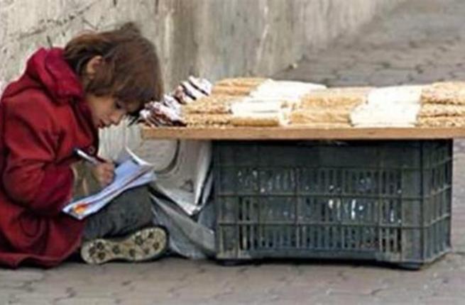 بالصور صور عن الفقر , ابرز صور عن الفقر 143 7