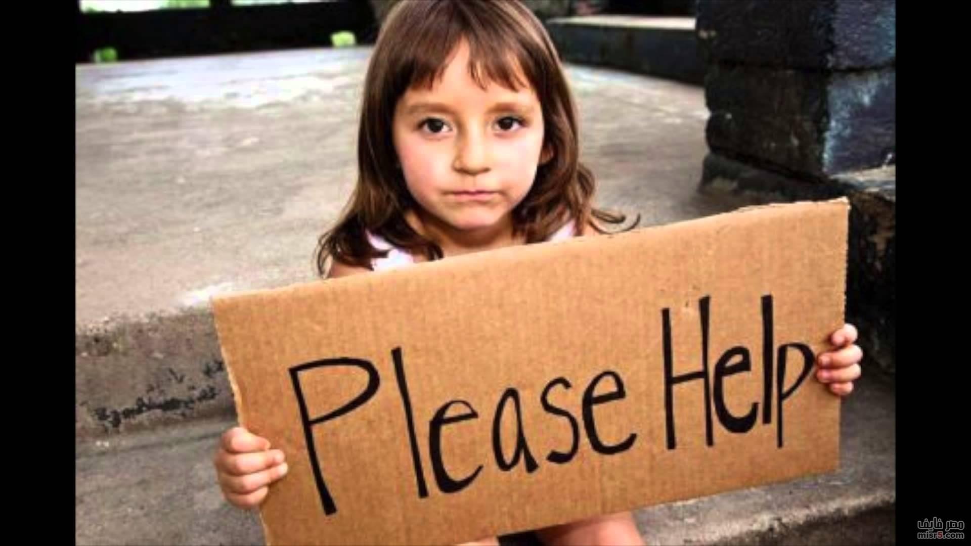 بالصور صور عن الفقر , ابرز صور عن الفقر 143 8