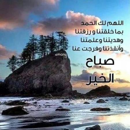 بالصور ادعية الصباح قصيرة , بالصور ادعيه للصباح قصيره 146 15
