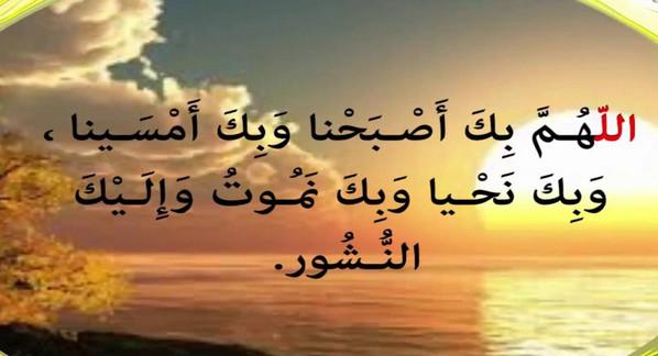 بالصور ادعية الصباح قصيرة , بالصور ادعيه للصباح قصيره 146 8