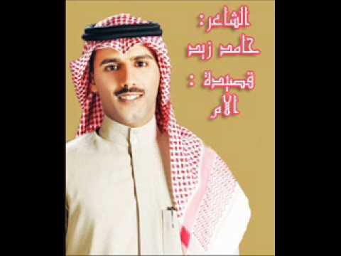 بالصور شعر حامد زيد , اجمل شعر لحامد زيد 152