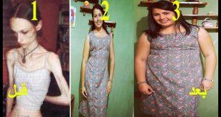 دواء لزيادة الوزن , دواء لعلاج النحافه وزياده الوزن