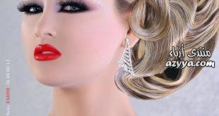 صور مكياج عرايس , بالصور اجمل مكياج للعرايس