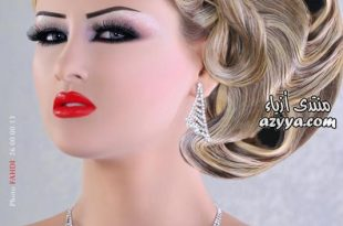 صور صور مكياج عرايس , بالصور اجمل مكياج للعرايس