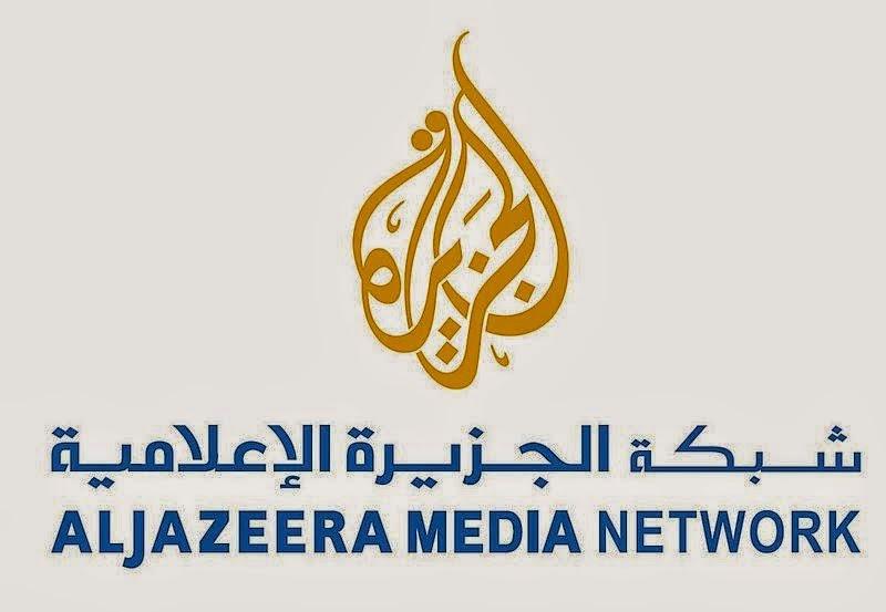 بالصور تردد قناة الجزيرة , تردد الجزيره الجديد 203 2