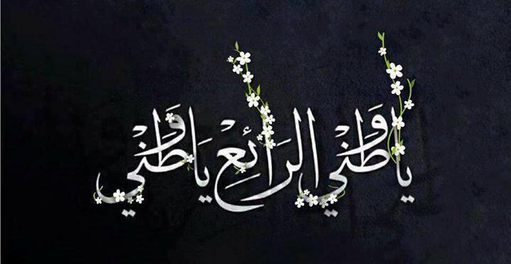بالصور شعر عن الكويت , بالصور اجمل شعر عن الكويت 207 2