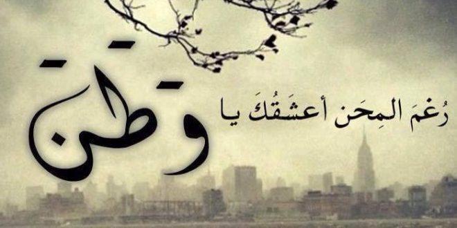 بالصور شعر عن الكويت , بالصور اجمل شعر عن الكويت 207 3