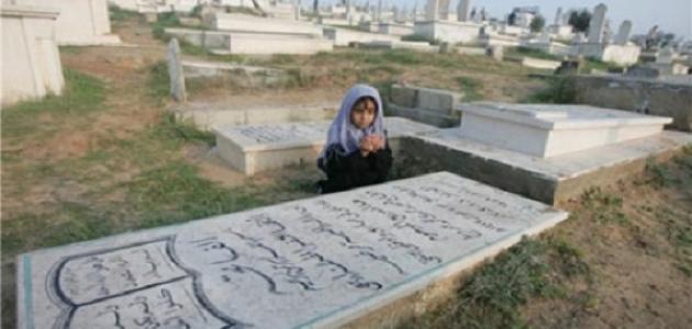 بالصور حكم زيارة القبور , ماهو حكم زياره القبور 211 2