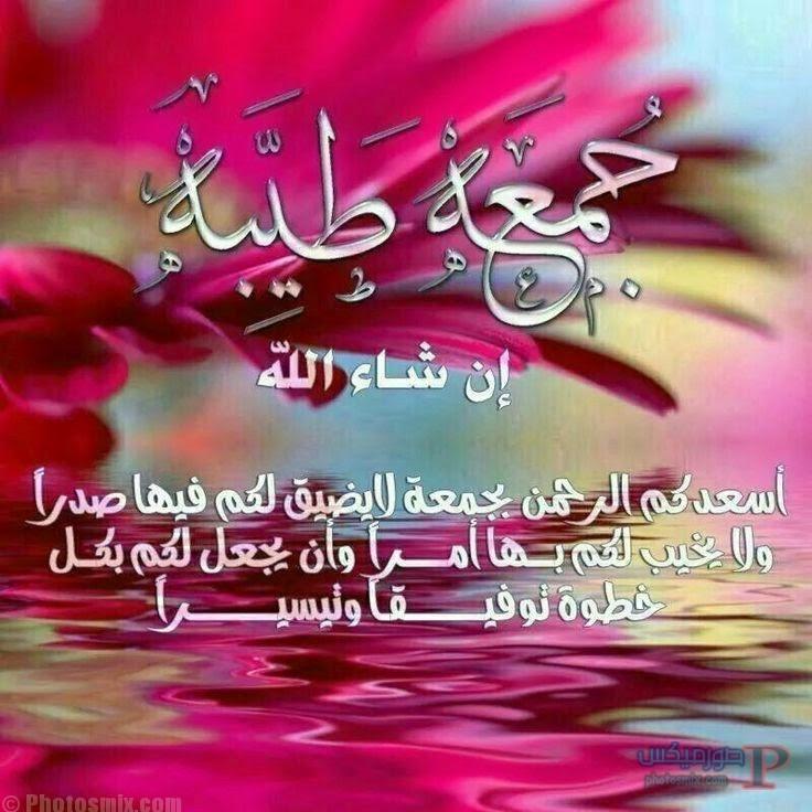 بالصور خلفيات يوم الجمعه , بالصور احلى خلفيات ليوم الجمعه 227 12