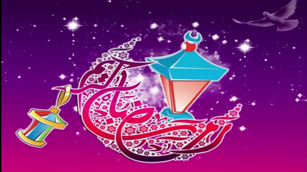 بالصور صور رمضان 2019 , احلى صور رمضانيه 2019 233 15
