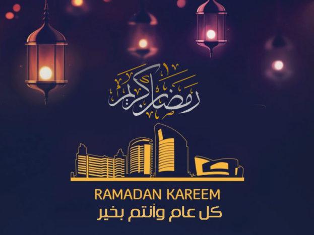 بالصور صور رمضان 2019 , احلى صور رمضانيه 2019 233 2