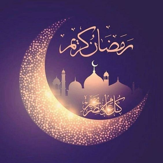 صورة صور رمضان 2019 , احلى صور رمضانيه 2019