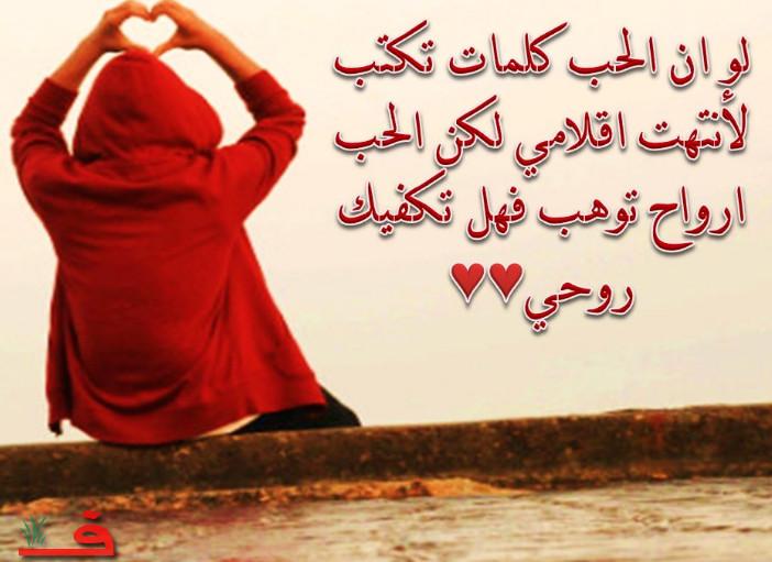 بالصور رسائل عشق وغرام , بالصور احلى رسائل عشق وغرام 237 2