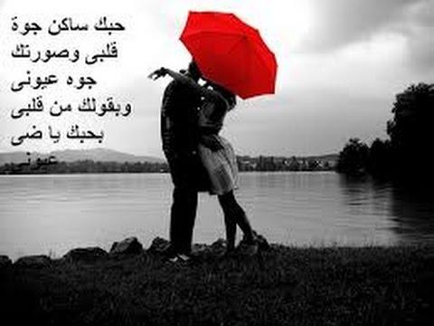 صوره رسائل عشق وغرام , بالصور احلى رسائل عشق وغرام