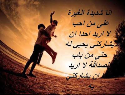 بالصور كلام حلو للحبيب , بالصور احلى كلام حلو للحبيب 239 1