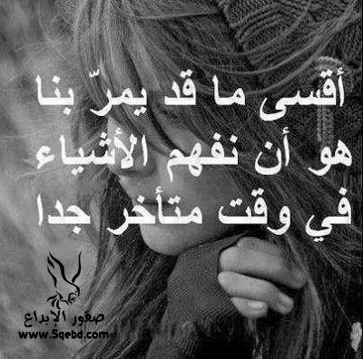 بالصور كلام حلو للحبيب , بالصور احلى كلام حلو للحبيب 239 11