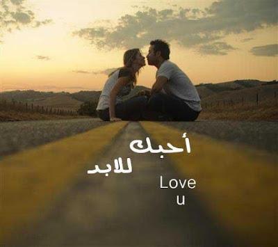 بالصور صور حب للحبيب , اجمل الصور الروانسيه حب للحبيب 64