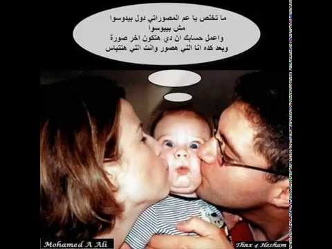 بالصور صور رومانسيه مضحكه , اجمل الصور الرومانسيه المضحكه الفكاهيه 104 12