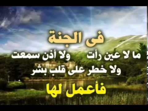 صوره اناشيد اسلامية جديدة , اجمل الاناشيد الاسلاميه الجديده