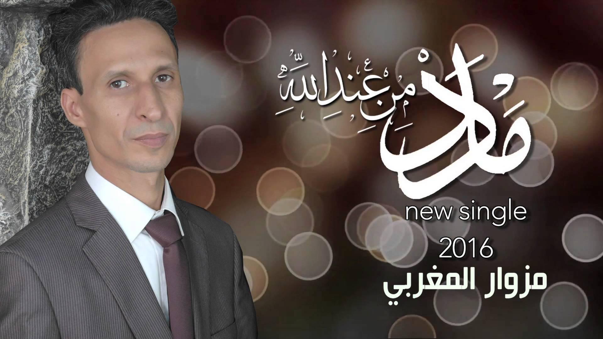 بالصور اناشيد اسلامية جديدة , اجمل الاناشيد الاسلاميه الجديده 127 3