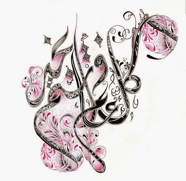بالصور صور للعيد الاضحى , اجمل صور لعيد الاضحى المبارك 132 4