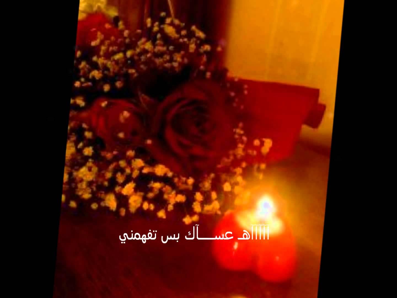 بالصور صور لعيد الزواج , اجمل الصور لعيد الزواج 149 4