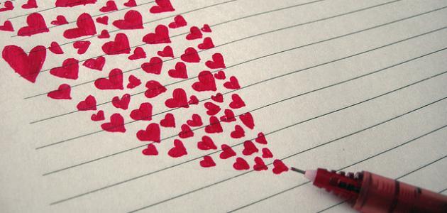بالصور رسائل حب ورومانسية , اجمل رسائل الحب والرومانسيه الرائعه 165 5