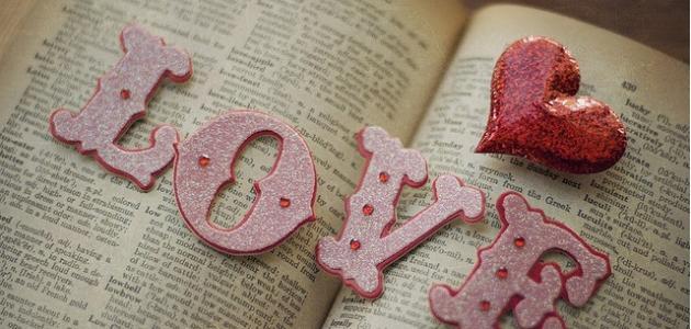 بالصور رسائل حب ورومانسية , اجمل رسائل الحب والرومانسيه الرائعه 165 8