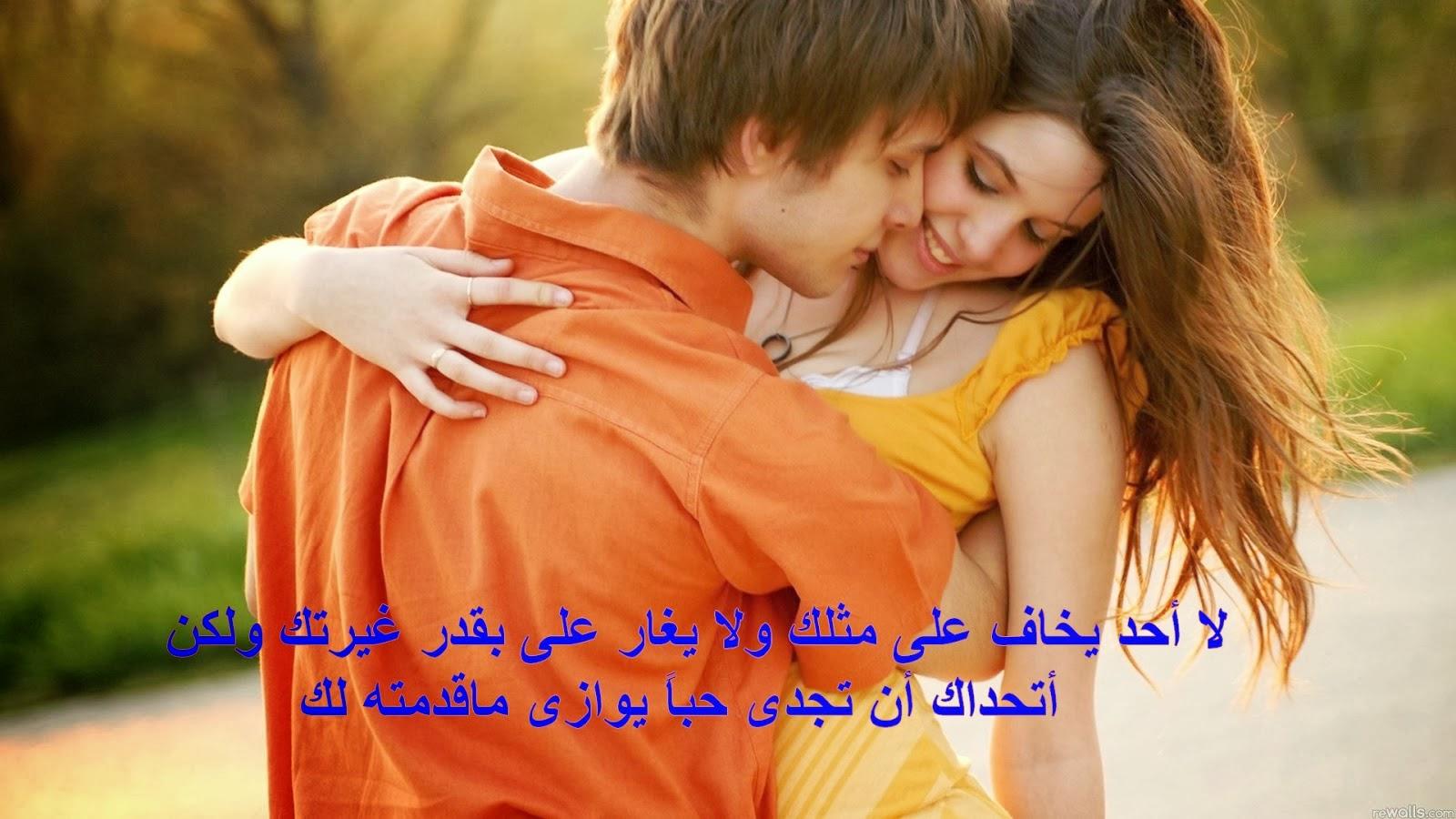 بالصور عبارات حب وغرام , اجمل عبارات الحب 183 16