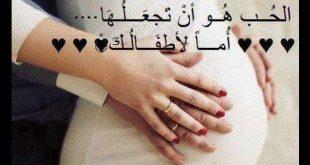 عبارات حب وغرام , اجمل عبارات الحب