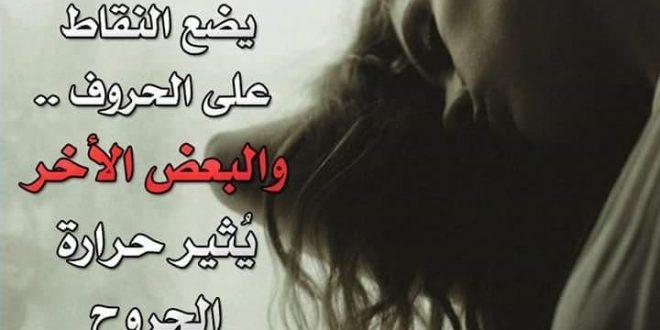 صورة اجمل العبارات القصيره , كلمات تحمل اثمن المعانى