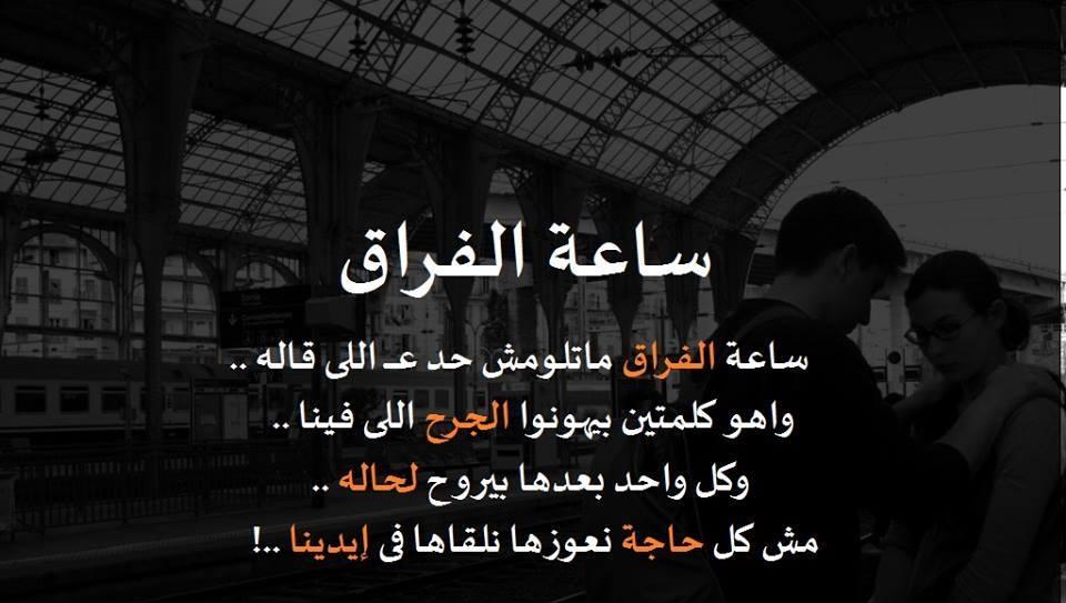 بالصور صور حزينه 2019 , شاهد اصعب احزان لعام 2019 1921 12