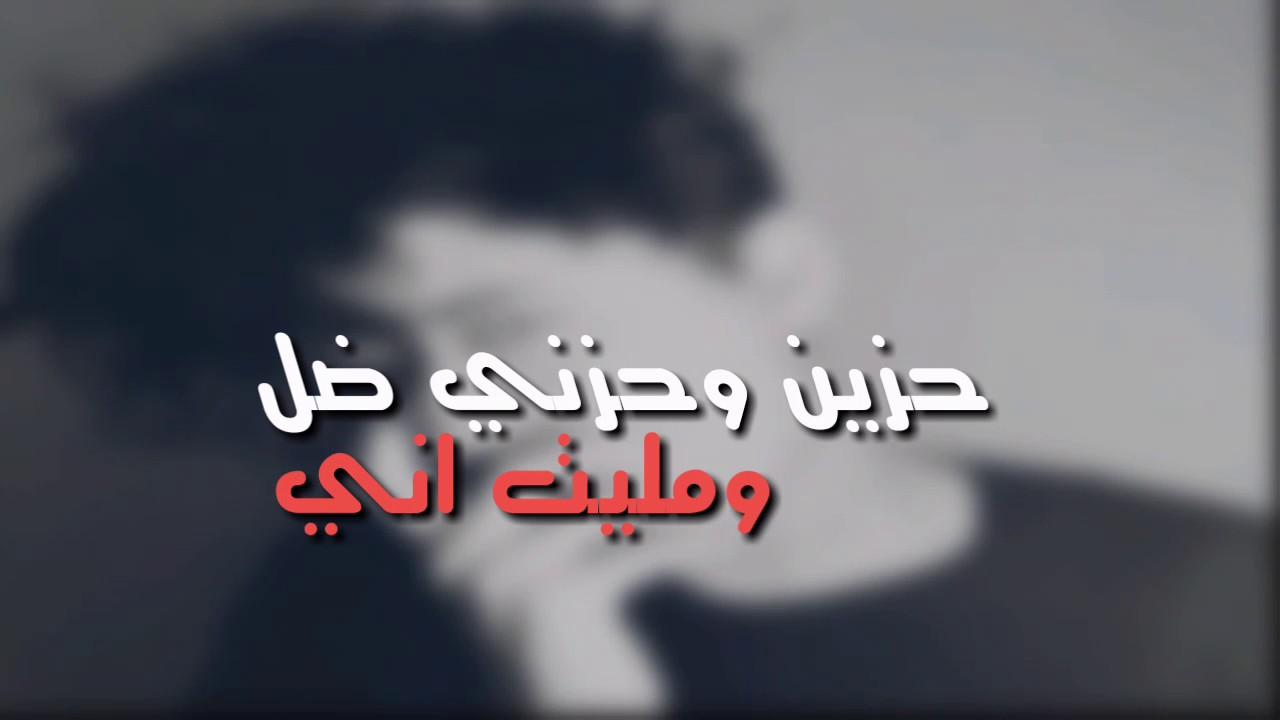 بالصور صور حزينه 2019 , شاهد اصعب احزان لعام 2019 1921 13