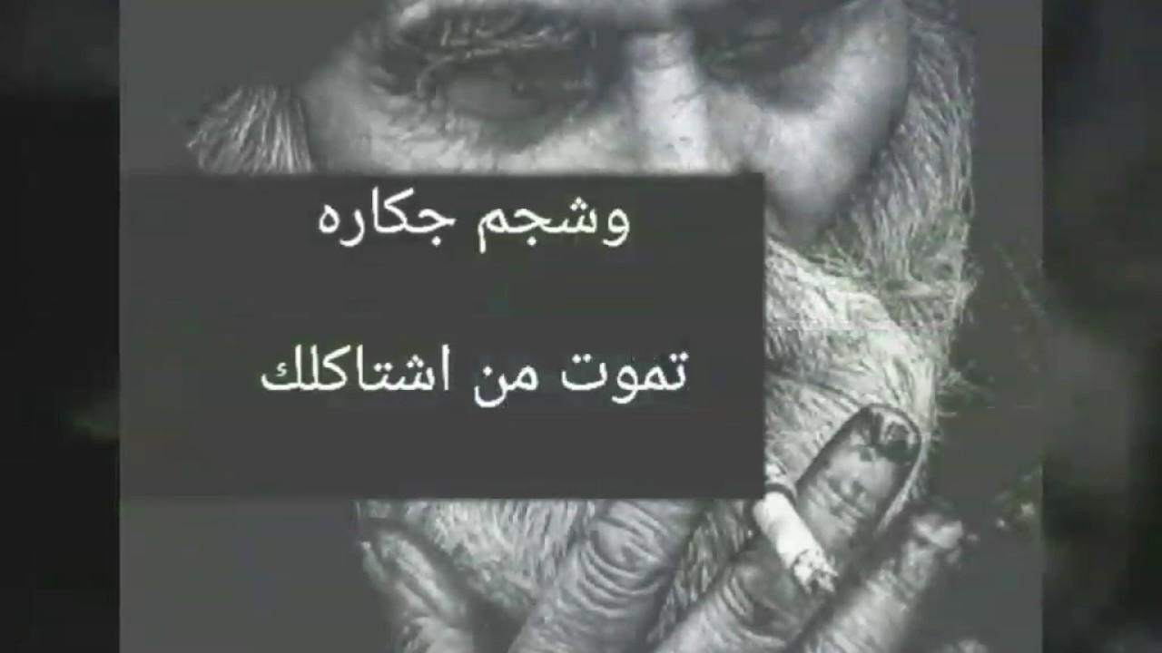 بالصور صور حزينه 2019 , شاهد اصعب احزان لعام 2019 1921 8