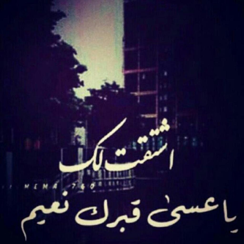 بالصور صور حزينه 2019 , شاهد اصعب احزان لعام 2019