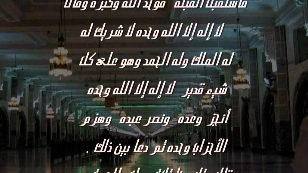 صوره دعاء العمرة , تعرف على الدعاء المخصص لمناسك العمرة