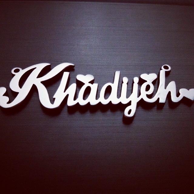 بالصور صور اسم خديجة , تعرف بالصور على احدث تصاميم اسم خديجة 1963 7