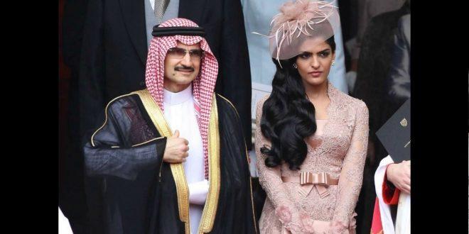 صورة ريم بنت الوليد بن طلال , سمو الاميره متالقة في ابهي صورها
