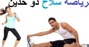 تعبير عن الرياضة , فوائد الرياضة لجسم الانسان