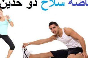 صور تعبير عن الرياضة , فوائد الرياضة لجسم الانسان