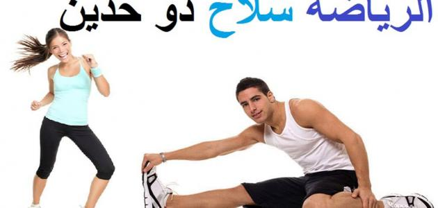 صوره تعبير عن الرياضة , فوائد الرياضة لجسم الانسان